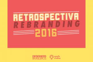 Retrospectiva Rebranding 2016